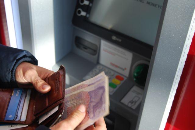 HNB bankama: Ukinite naknade za podizanje gotovine
